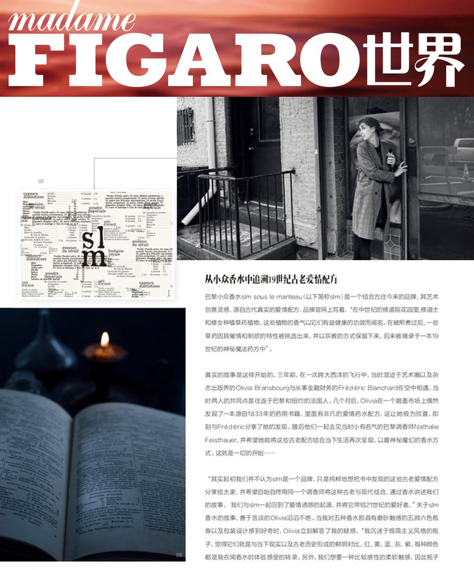 madame figaro china 120318.jpg