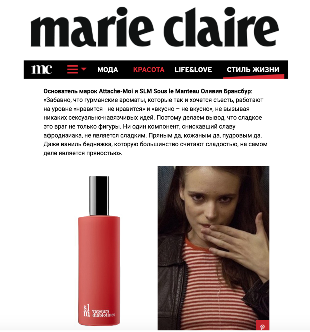 20181201marie claire russia.png