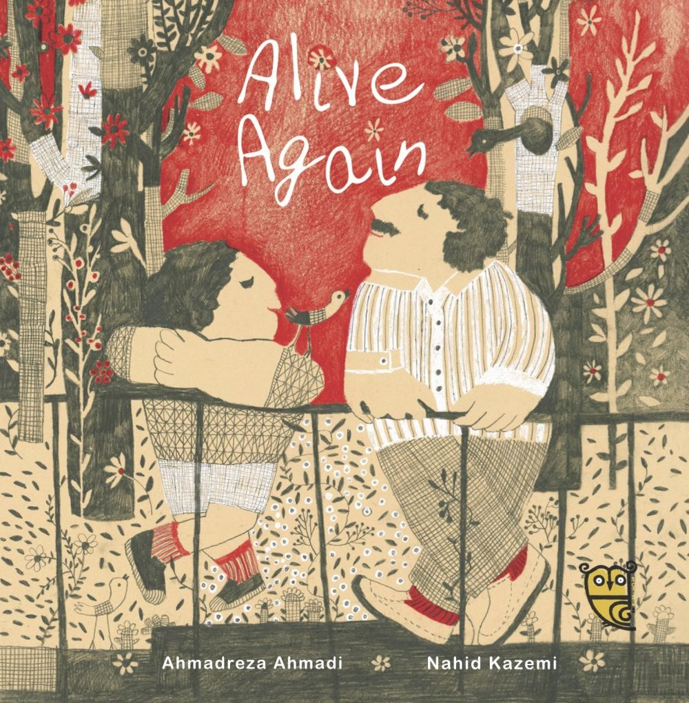 Lounge Books - Book - TinyOwl - Alive Again