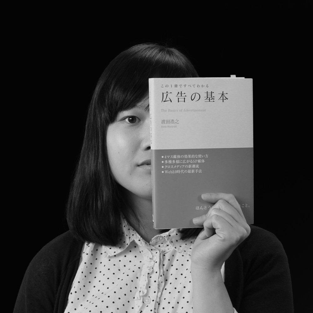 Tomomi Nagao Copywriter