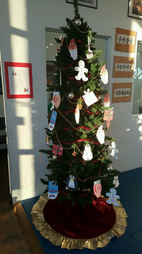Wish List Tree