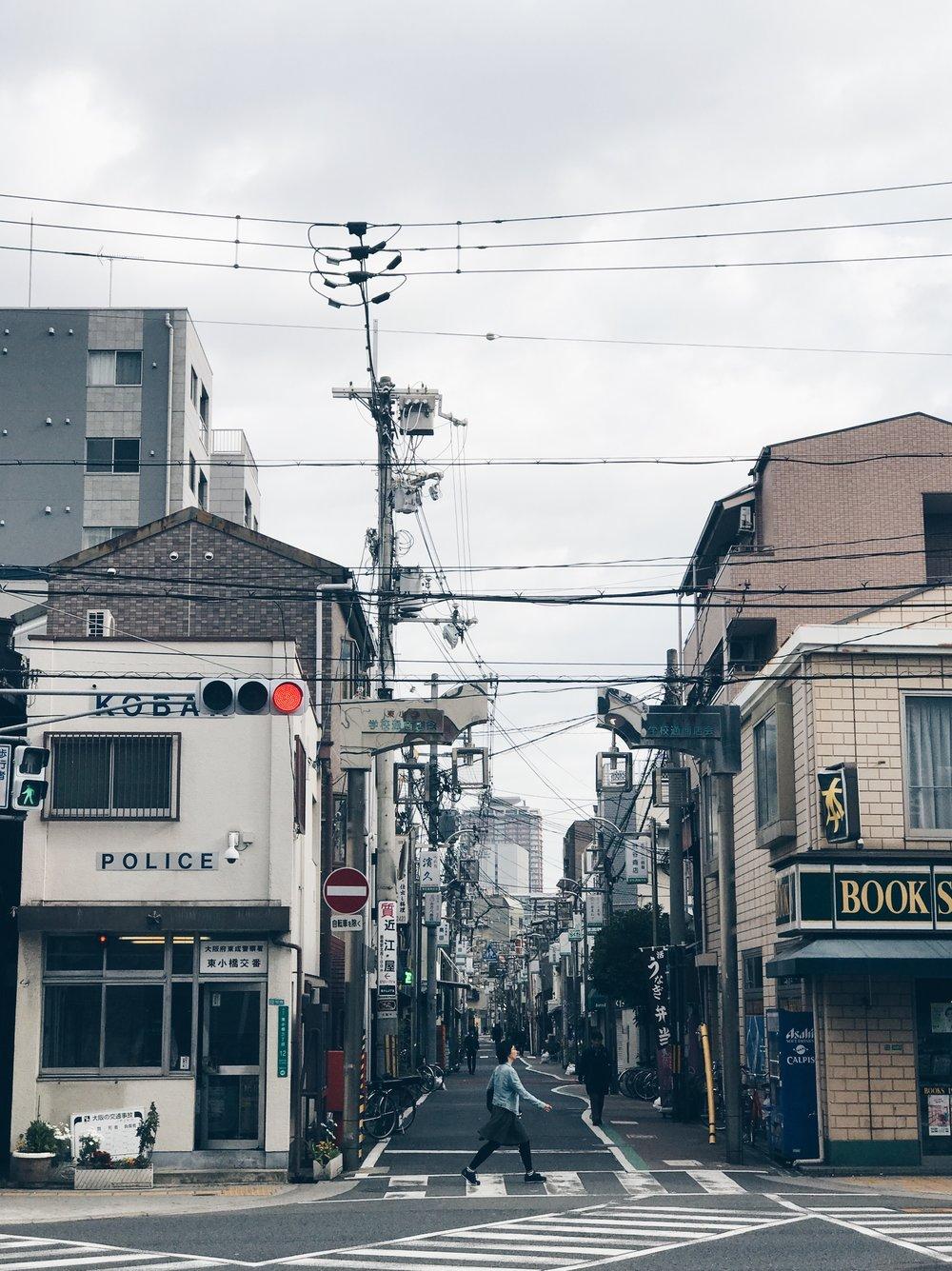 Good bye Osaka