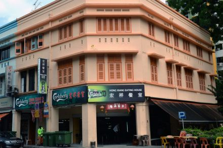 20150408-bt-ocbc-to-sell-over-30-shophouse-office-and-shop-units-pic