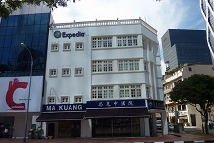 20150513-bt-corner-shophouse-sold-$18.5m-pic