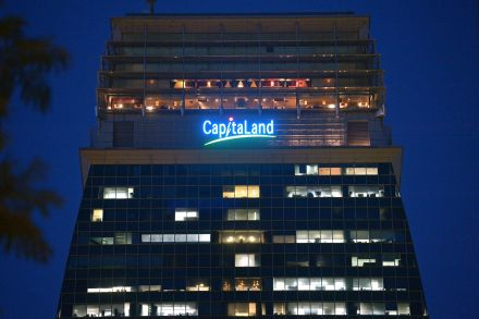 20160218-bt-capitaland-explains-exit-asia-square