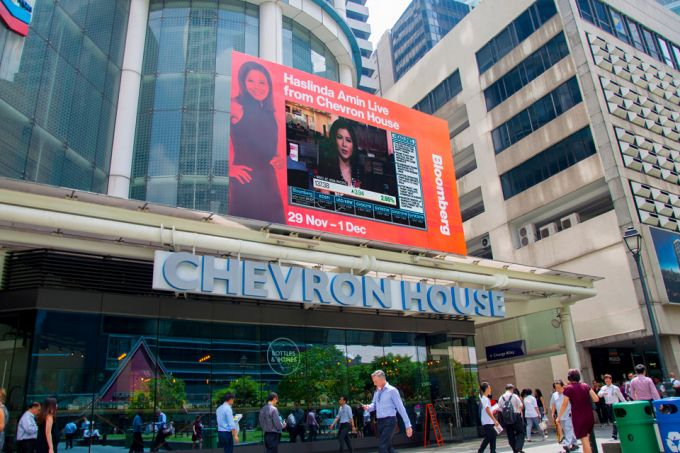 20170708-bt-singapore-office-building-sale-chevron-$700m-pic.jpg