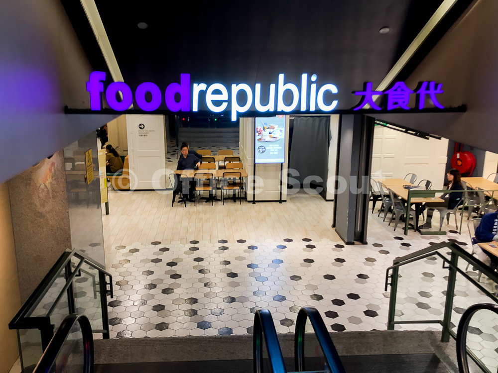 officescout-singapore-office-sales-rental-thong-teck-builidng-food-republic-20180207.jpg