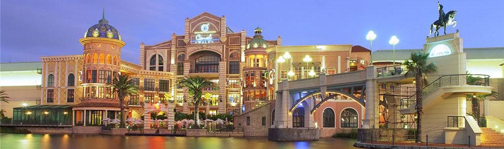 canal-walk-shopping-centre.jpg