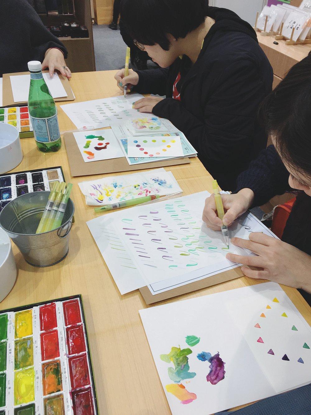 2018台北國際書展水彩寫字體驗課