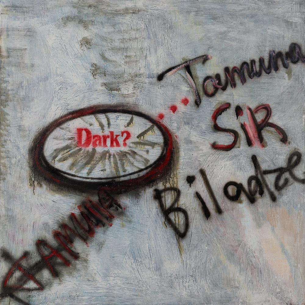 Tamuna Sir Biladze, (?)