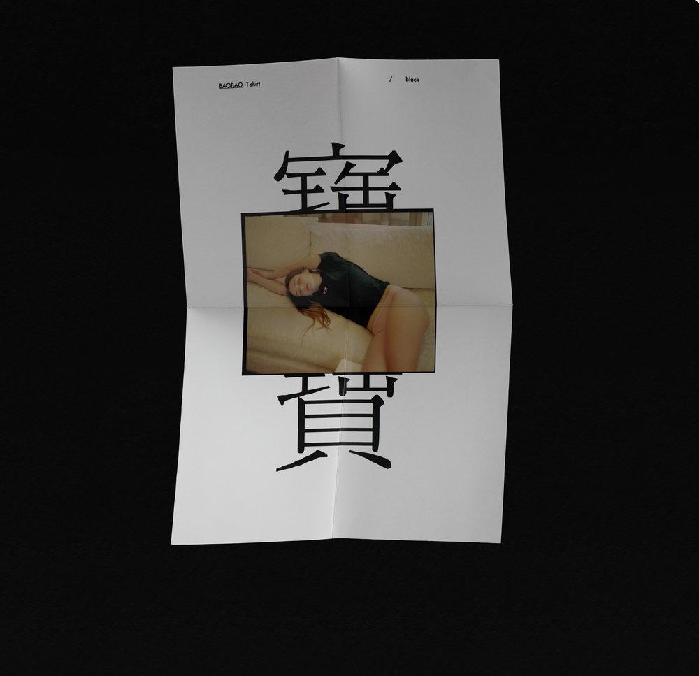 Folded-Paper-Brand-Mockup.jpg