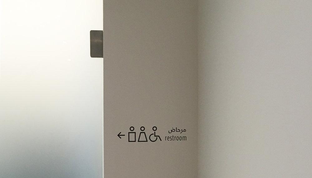 signage-inside.jpg
