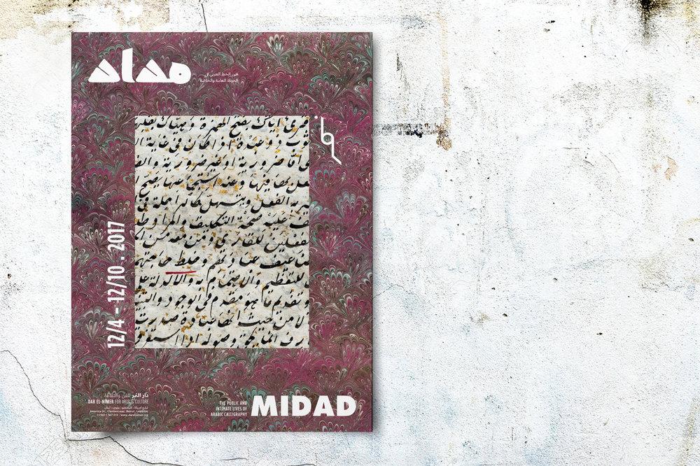 midad-poster-2.jpg