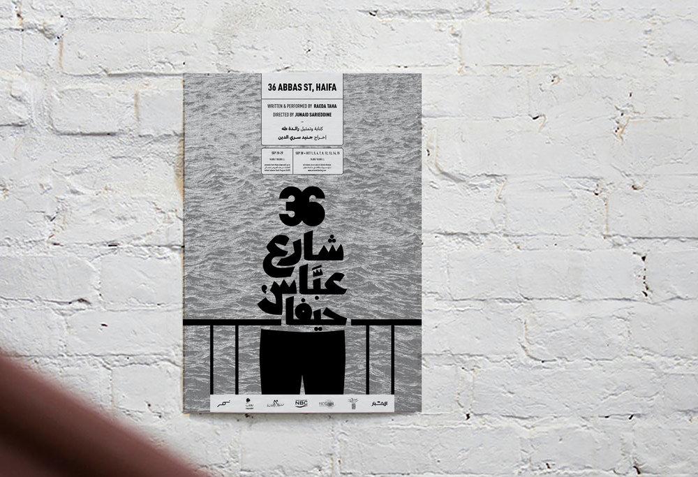 abbas-poster.jpg