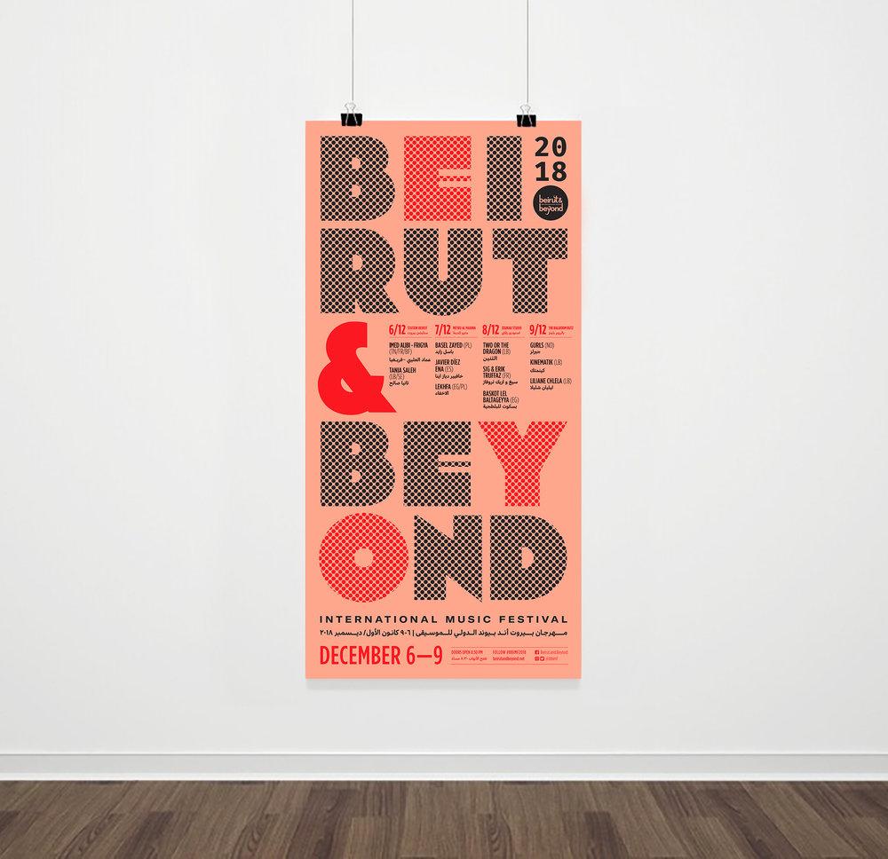 BBIMF-poster.jpg