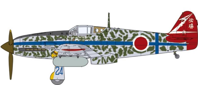 Tamiya 61115 1-48 Kawasaki Ki-61-I Hien.jpg