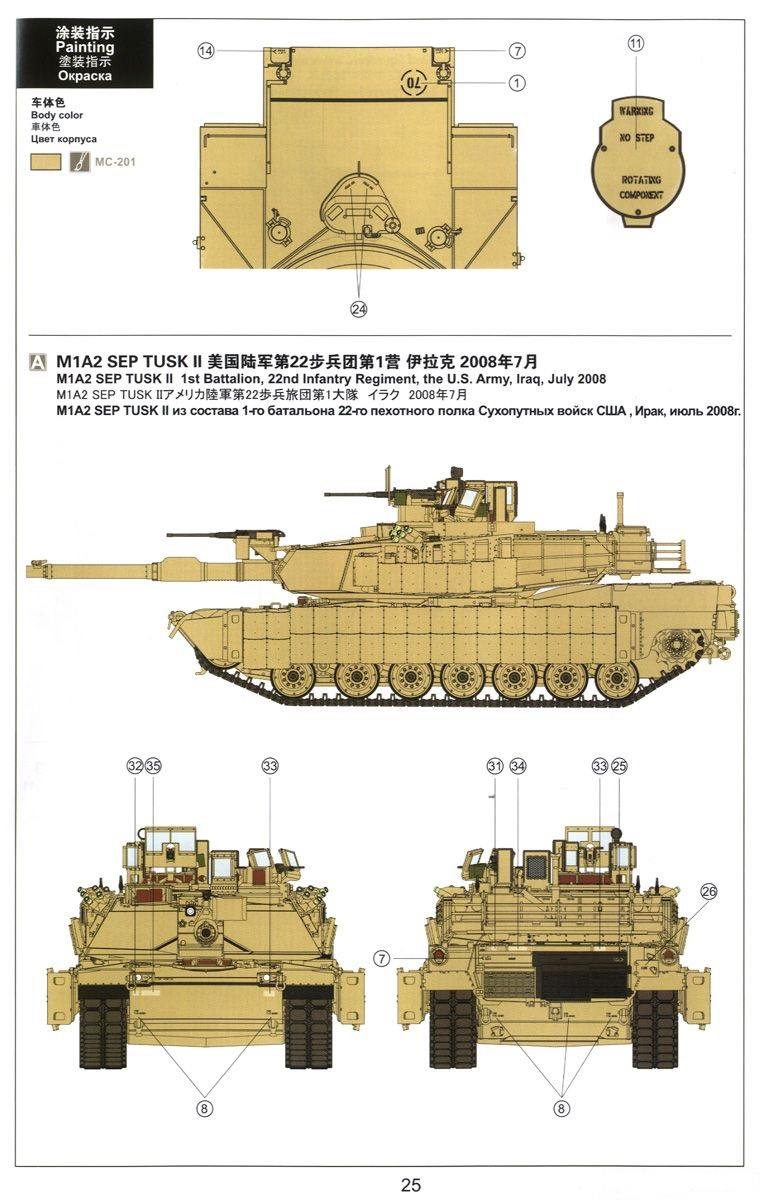 O Meng Kit Ts 026 1 35 M1a2 Abrams Sep Tusk I Ii Central Merkava Tank Schematic Pg24
