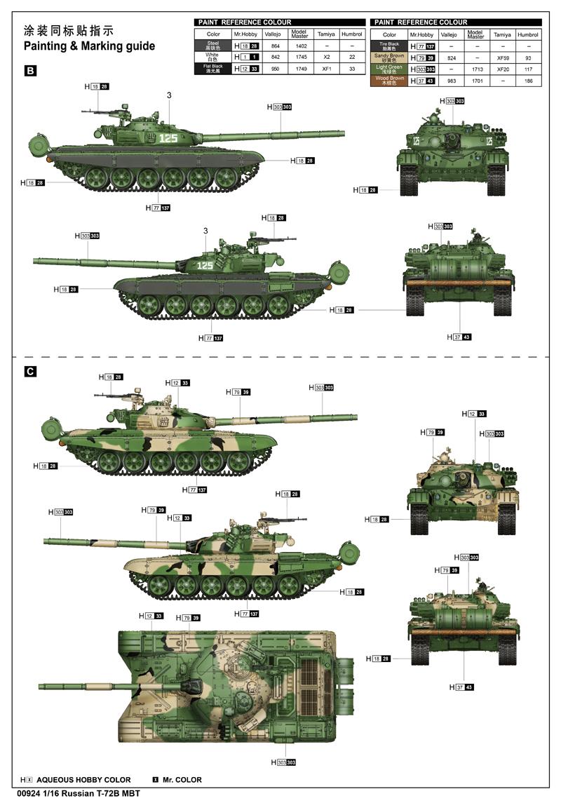Russian T-72B MBT (4).jpg