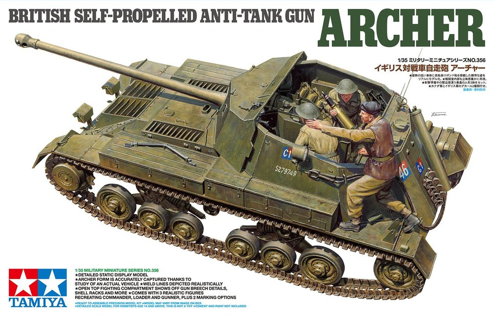 Tamiya-35356-British-Anti-Tank-Gun-Archer-Self-Propelled-1.jpg