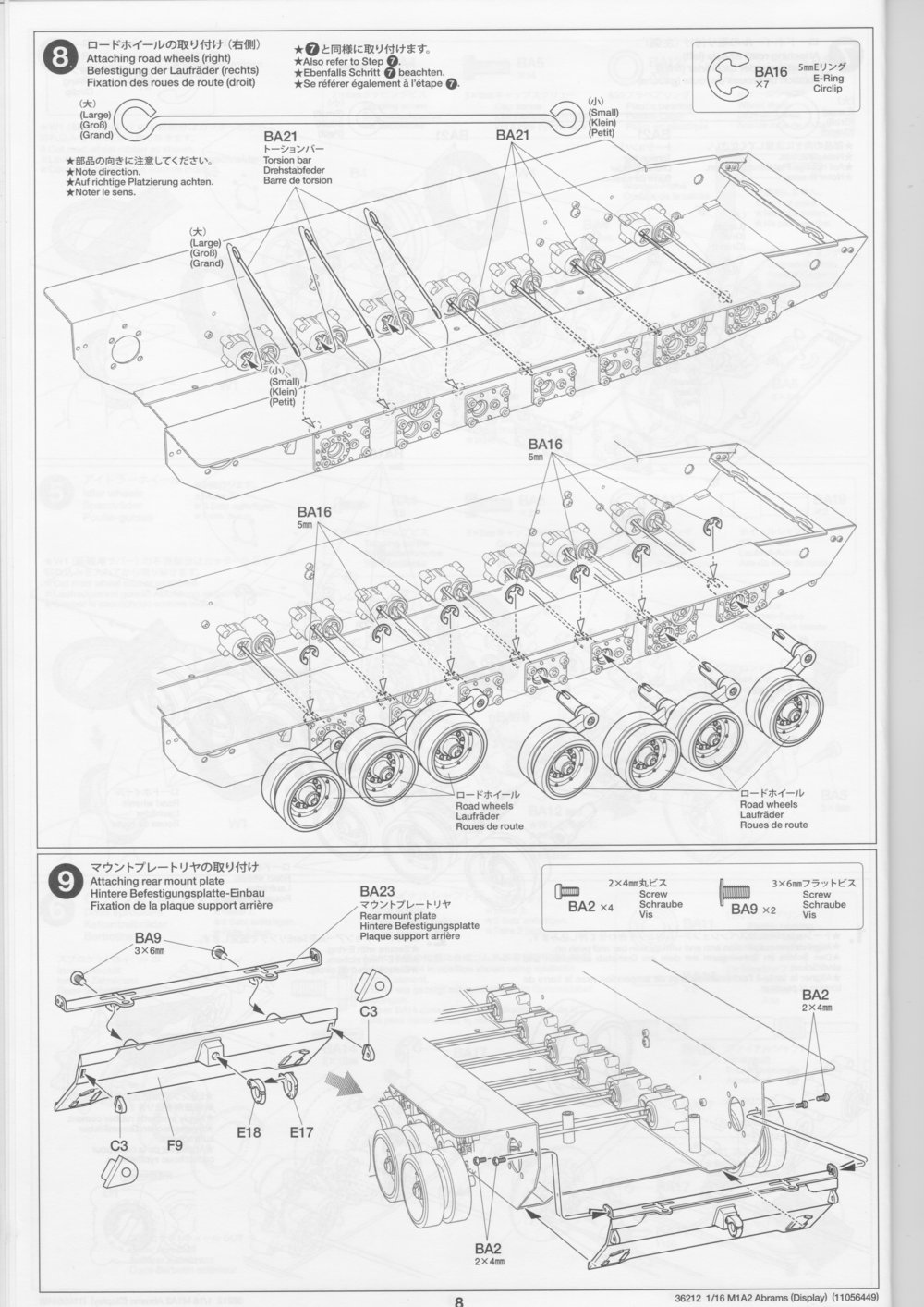 tamiya kit 36212 1 16 m1a2 abrams display model part 2 M1 Garand img 0001