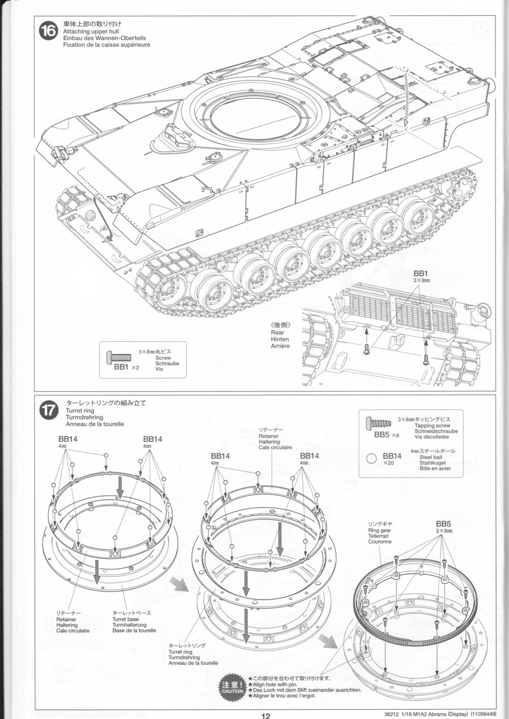 tamiya kit 36212 1 16 m1a2 abrams display model part 2 M1 Abrams in Action img 0003