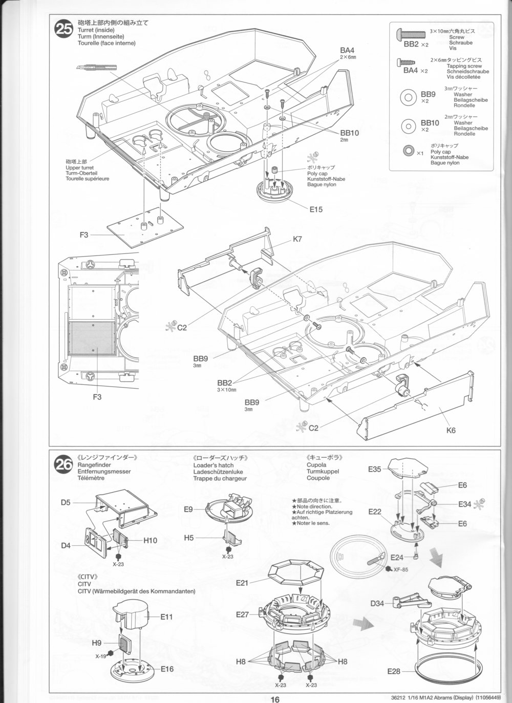 tamiya kit 36212 1 16 m1a2 abrams display model part 2 M1A2 img 0003