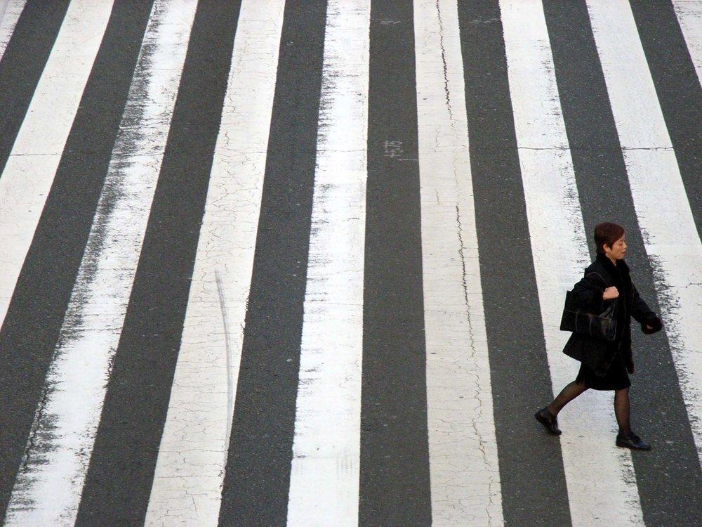 Tamachi, Tokyo