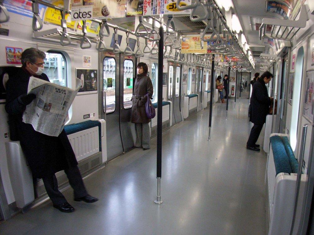 Yamanote Line, Tokyo