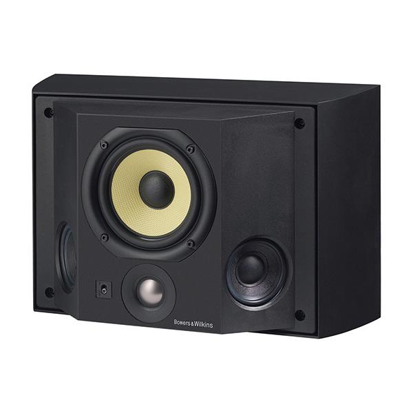 DS3 Surround Speaker $1,000/pair