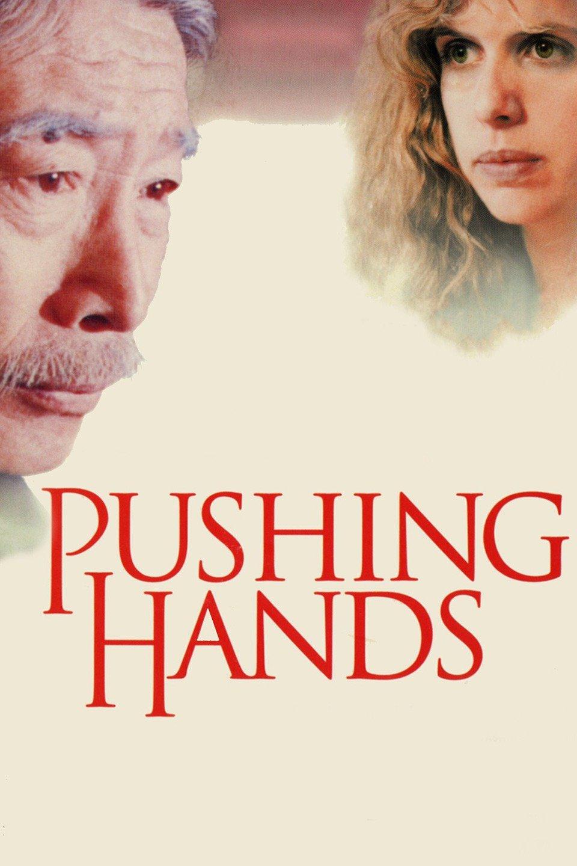 pushing hands2.jpg