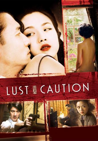 Lust+Caution.jpg?format=1500w