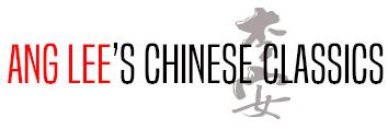 Season Logo.jpg