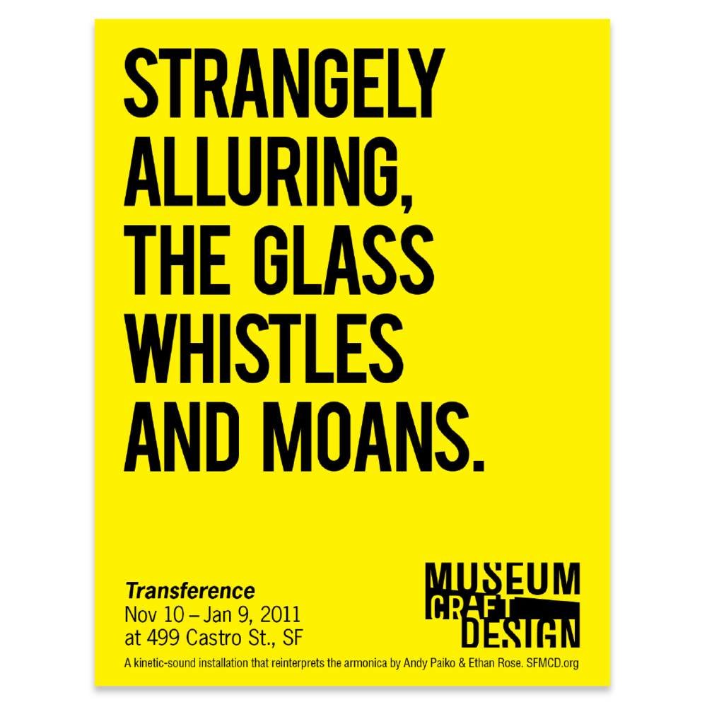 gauger-associates-outdoor-advertising-museum-craft-design-transference-yellow.png