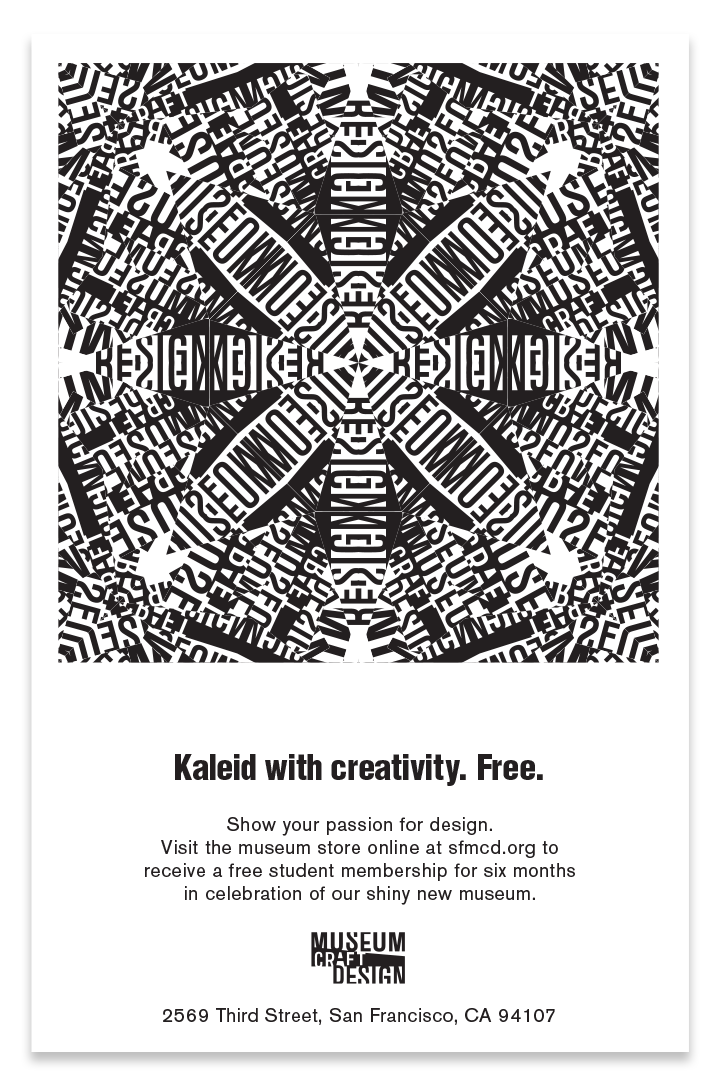 gauger-associates-outdoor-advertising-museum-craft-design-grand-opening-kaleid.png