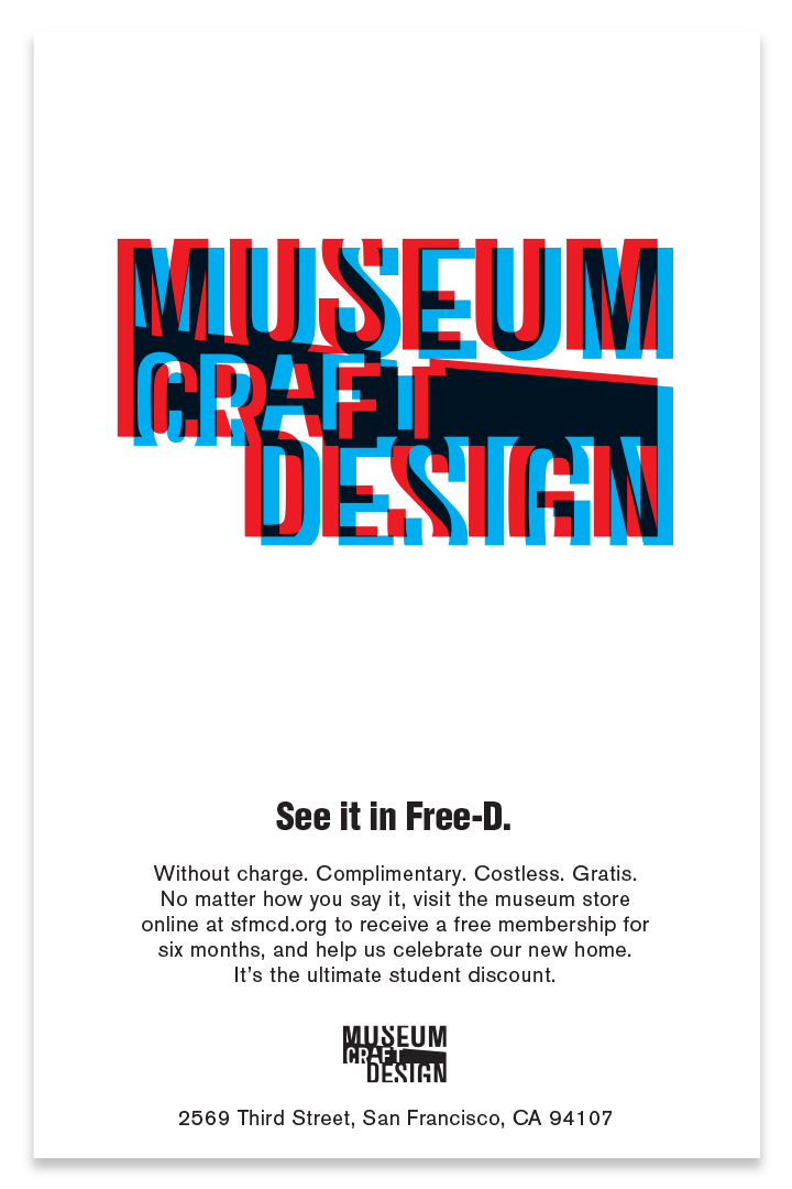 gauger-associates-outdoor-advertising-museum-craft-design-grand-opening-perspective.png