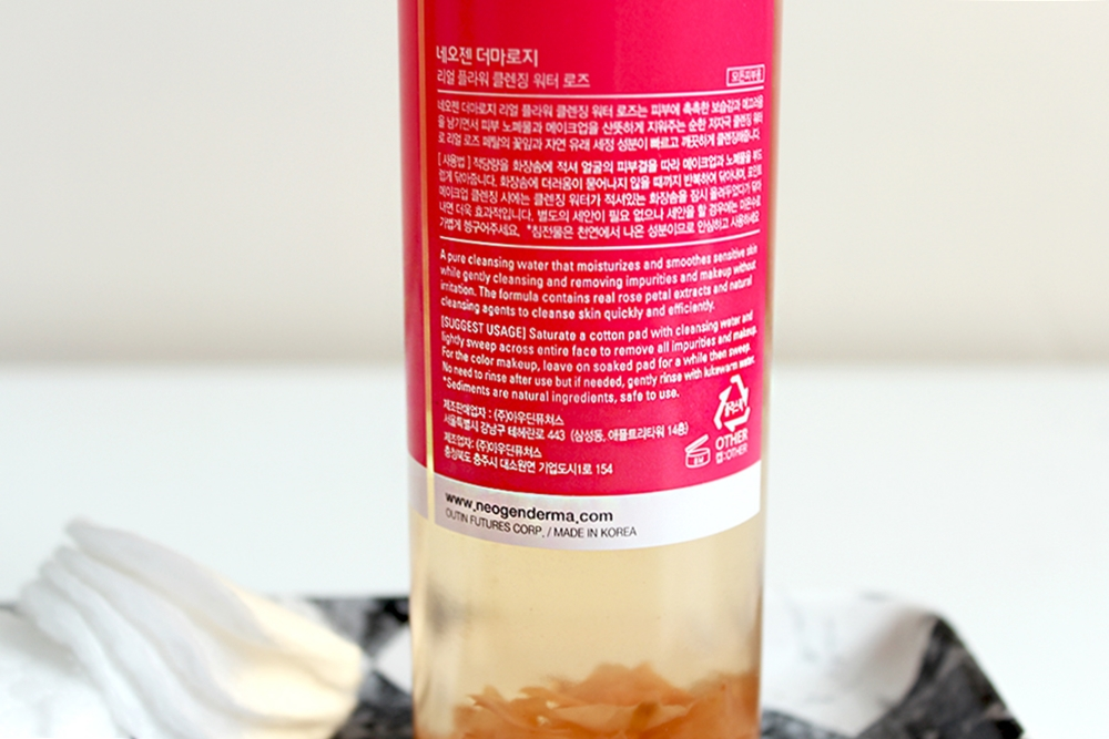 Neogen Real Flower Rose Cleansing Water Review - Pretty Not Included