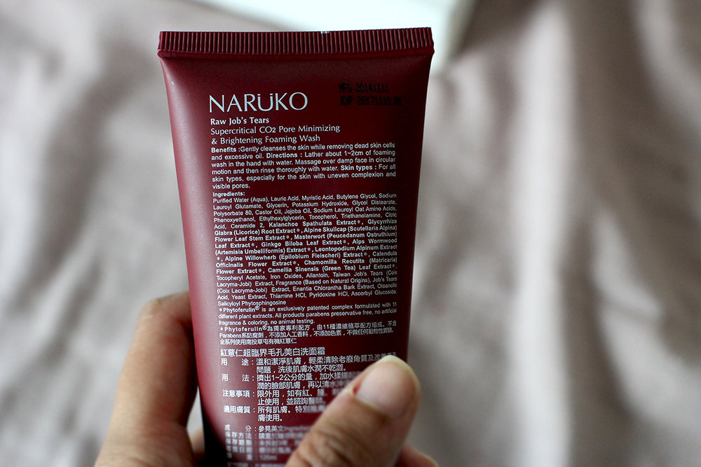 Discovering Taiwanese Skincare With Naruko