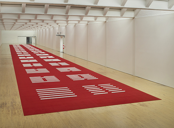 sculpture by Walter De Maria, 64 Hexagrams of the  IChing, on view now at Dia:Beacon - (photo by Bill Jacobson)