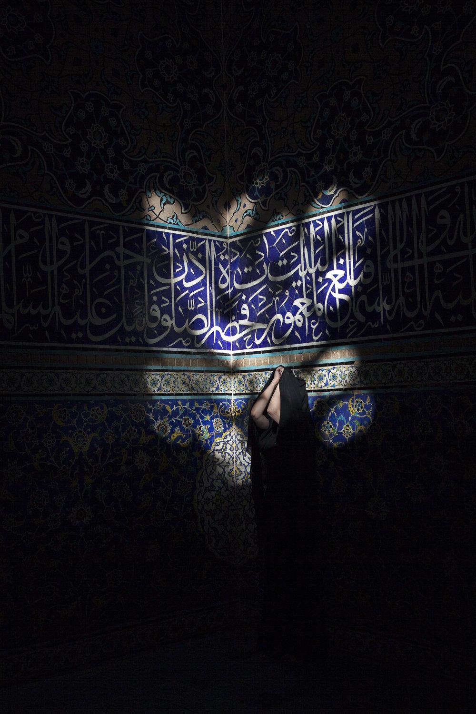 Anahid-Ghorbani3.jpg