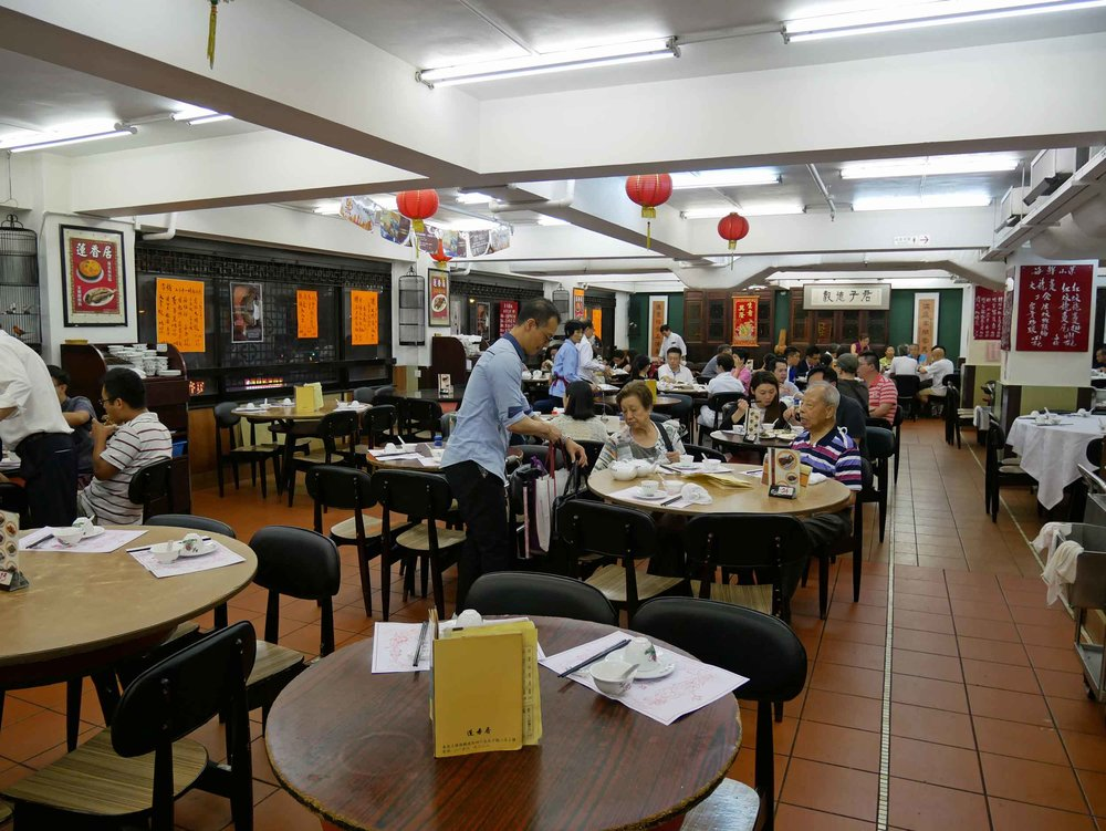 After arriving to Hong Kong, we made our way to Lin Heung Teahouse for a late dinner of traditional Cantonese food (June 9).