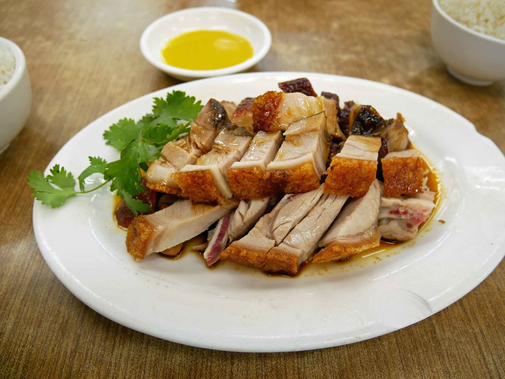 A meat heavy meal, one of our favorite dishes was the restaurant's crispy pork.