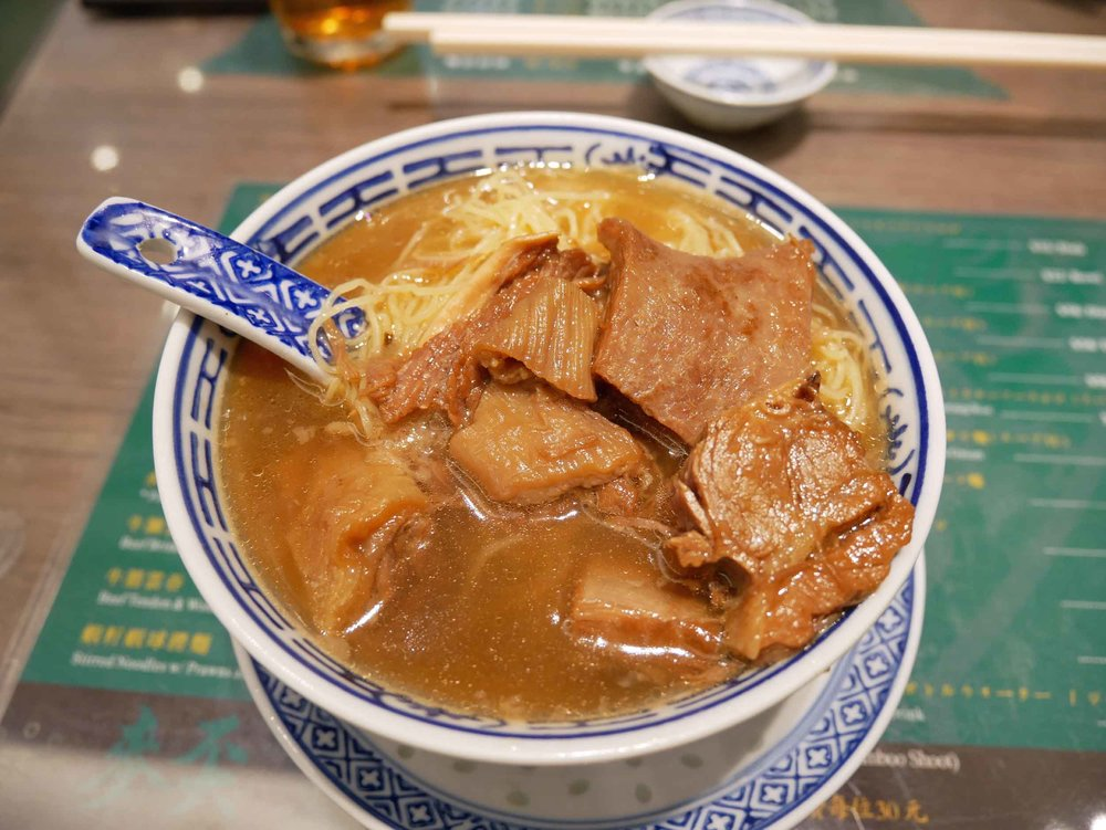 The brisket noodles at Mak's are the restaurant's claim to fame.