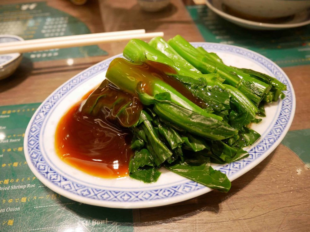 After so much meat and noodles in so little time, we opted for a side of delicious greens.