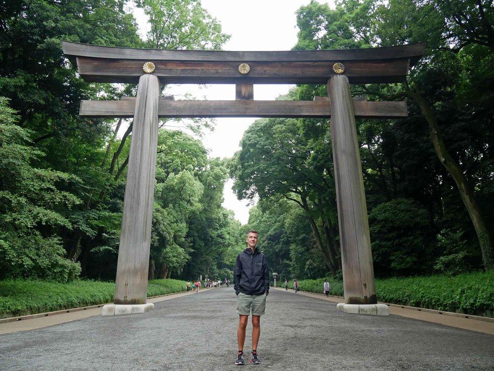 The imposing gate of Meiji-jingu Shrine, dedicated to Shinto religion.