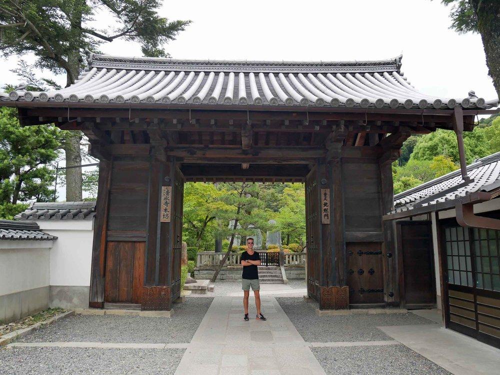 Gate to Kiyomizu-dera Temple complex.