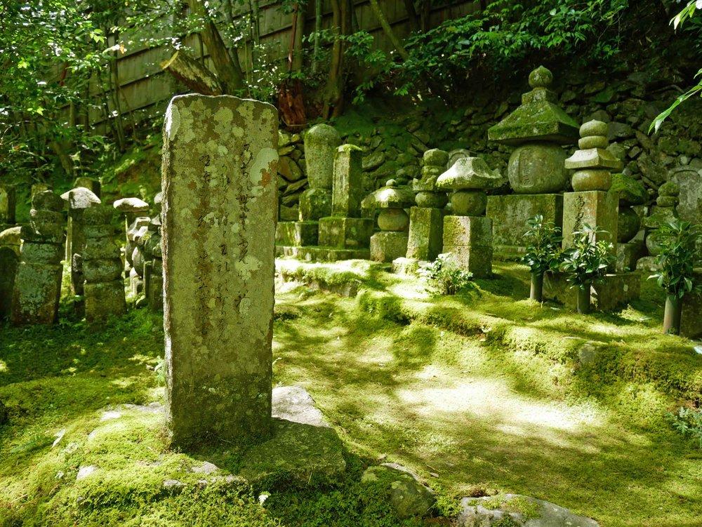 Goo-ji moss temple graveyard.
