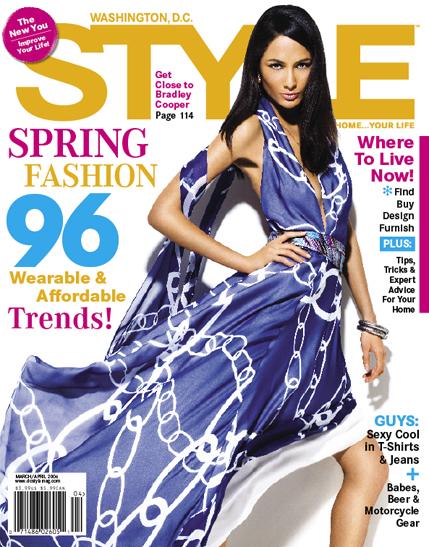 DC Style <br> April 2006