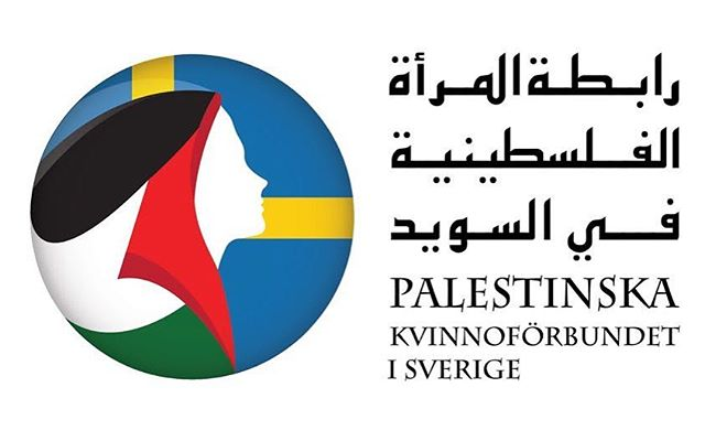 ##branding #logodesinger @extreme_imagination  Palestinska kvinnoförbundet i Sverige #رابطةالمرأةالفلسطينية في السويد #Palestinian 🇵🇸 #Women's #Association in #Sweden 🇸🇪 #branding #nonprofit #womenempowerment #palestinian #flag #palestine #creativity #icon #logo #arabic