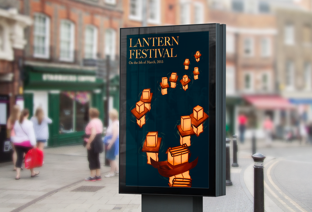 A poster created to advertise the event of a lantern festival held at a local lake.