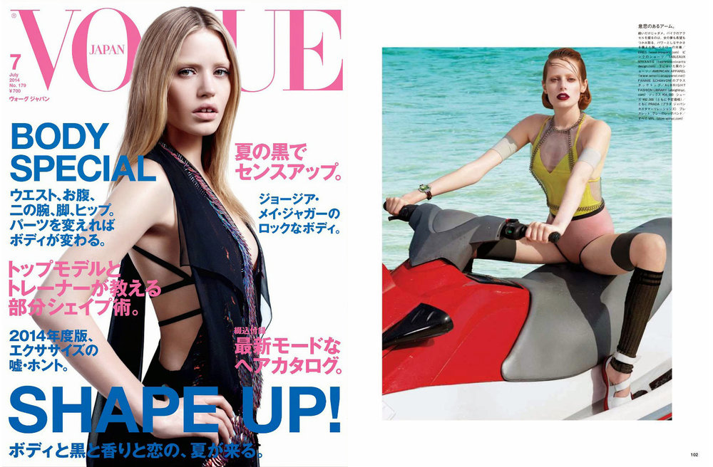 vogue japan 3 fannie schiavoni july 2014.jpg